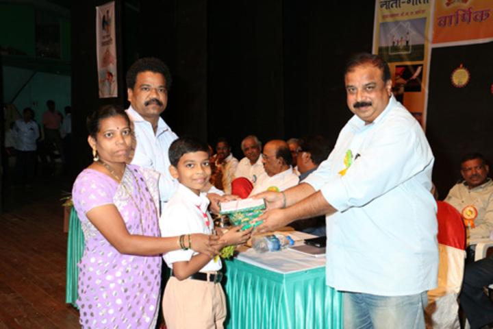 Amar Kor Vidyalaya-Prize Distribution