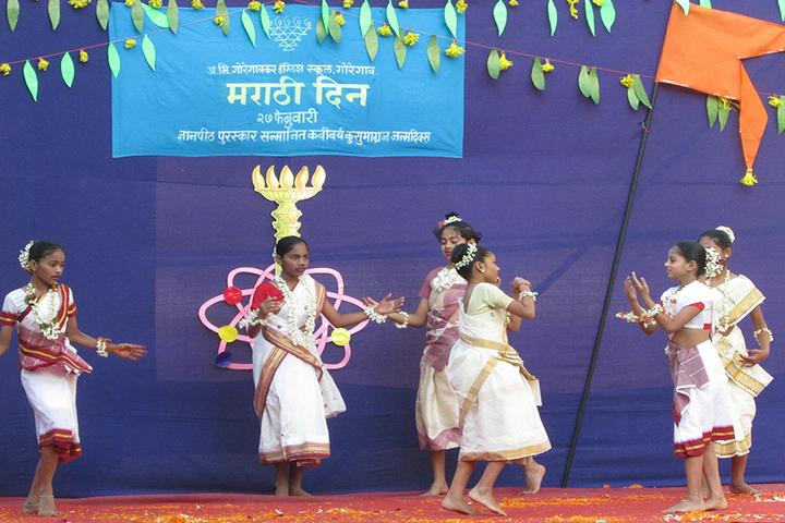 A V Goregaonkar English School-Cultural Fest