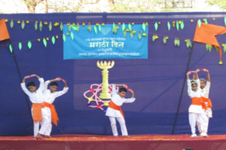 A V Goregaonkar English School-Dance