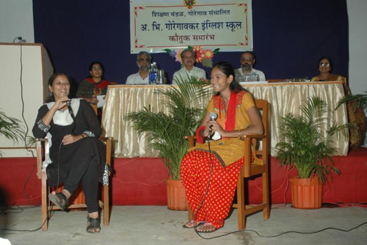 A V Goregaonkar English School-Drama