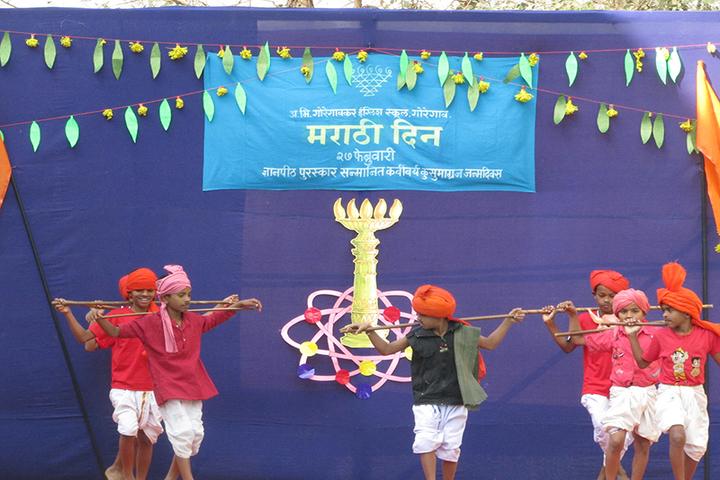 A V Goregaonkar English School-Marati Day