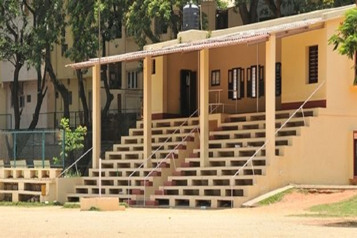Mount Carmel PU College-Sports Stadium