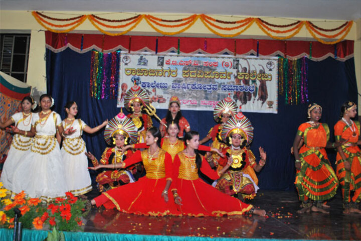 Rajajinagar Pre University College-Annual Day