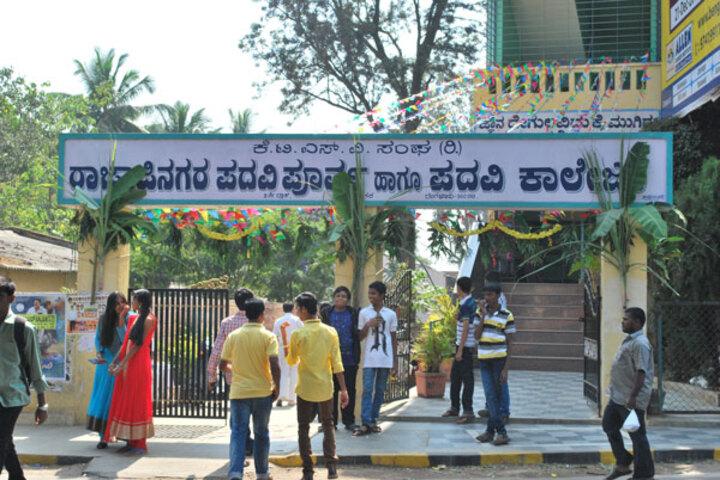 Rajajinagar Pre University College-Entrance