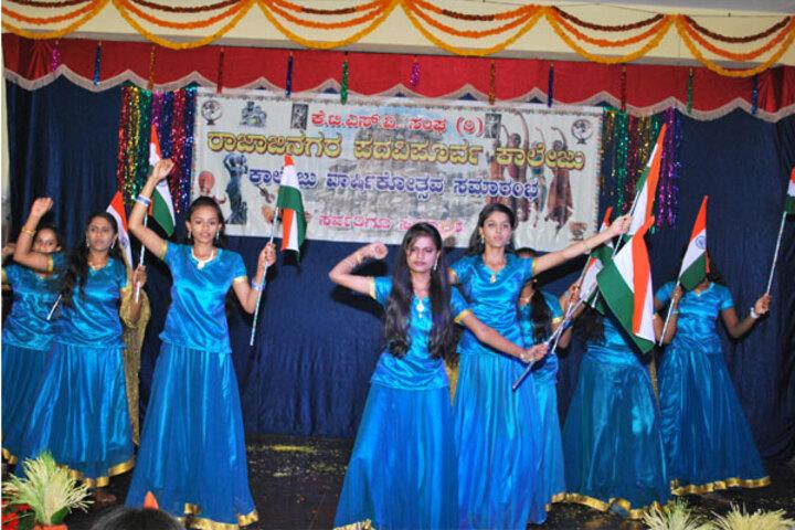 Rajajinagar Pre University College-Independence Day