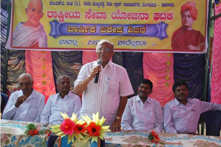 Rajajinagar Pre University College-Speech