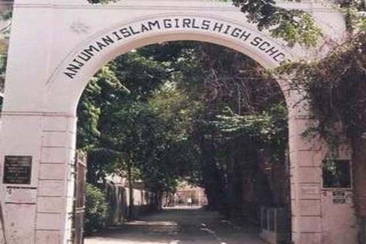 Anjuman I Islam S Saif Tyabji Girls High School And Junior College-Entrance