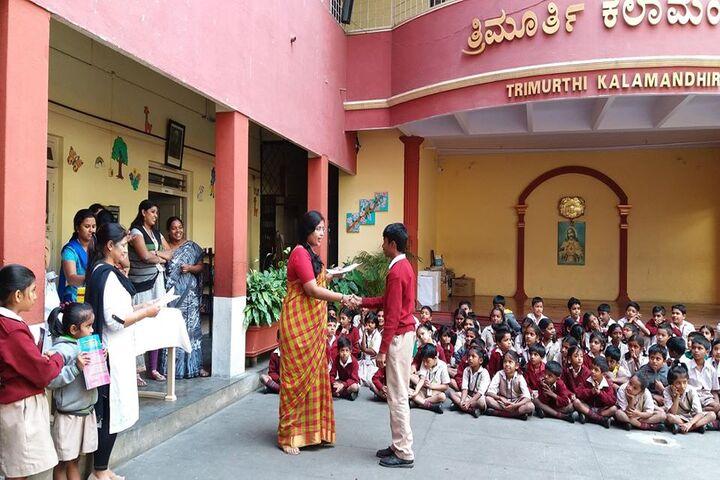 Holy Christ School-Achievement