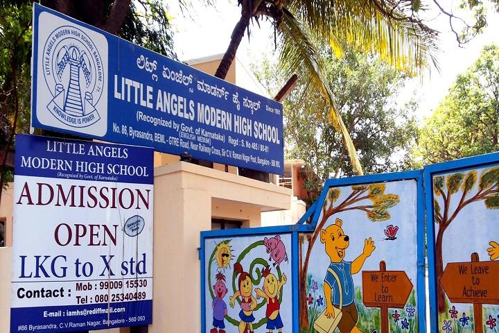Little Angels Modern High School-Campus Entrances