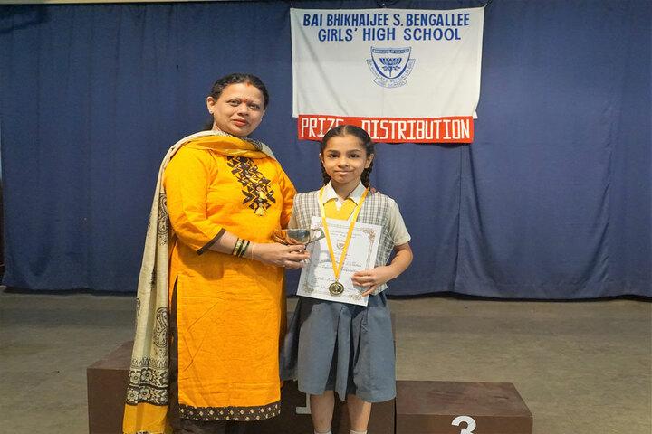 Bai Bhikhaijee Shapoorjee Bengallee Girls High School-Prize Distribution