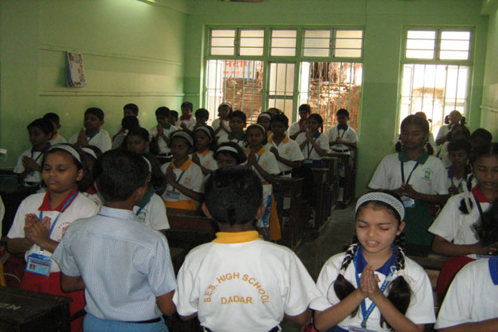 Bengali Education Societys School and Junior College-Students In Prayer