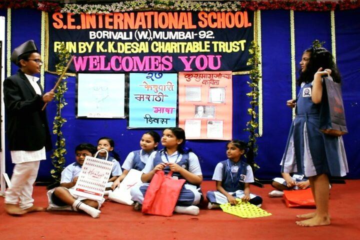 S E International School-Drama
