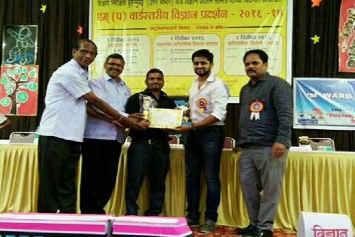 Chembur English High School-Award