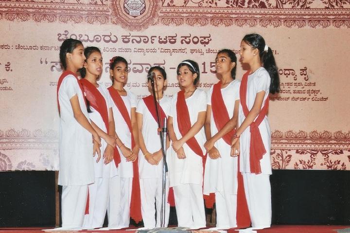 Chembur Karnataka High School-Group Singing