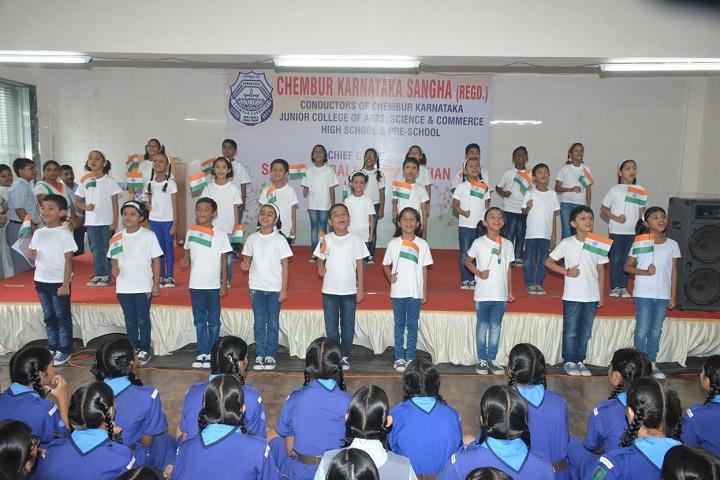 Chembur Karnataka High School-Independence Day Celebration