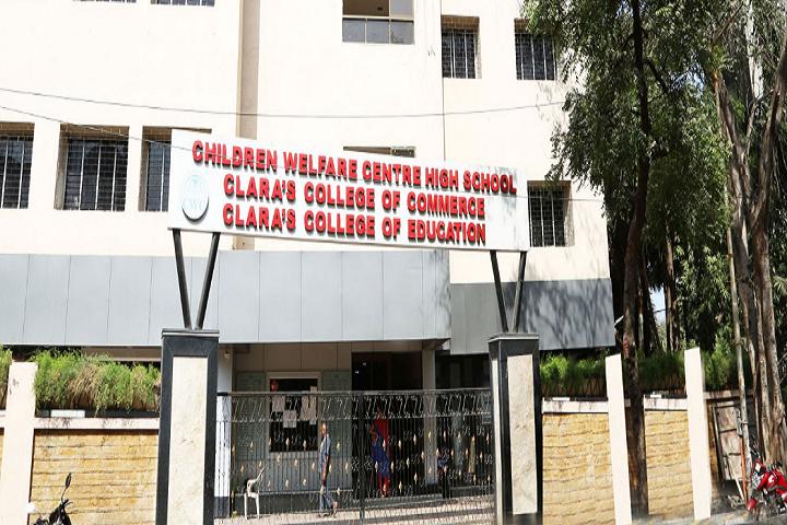 Children Welfare Centre High School-Campus Entrance