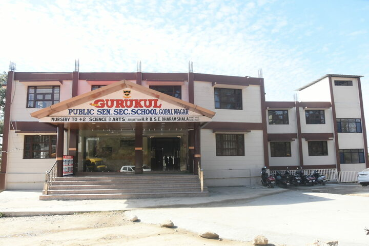 Gurukul Public Senior Secondary School-Front View