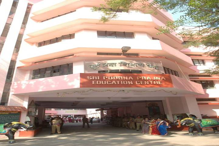 Poorna Prajna Education Centre-Campus View