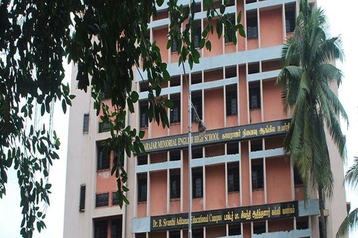 Kamraj Memorial English High School and Junior College-Campus View