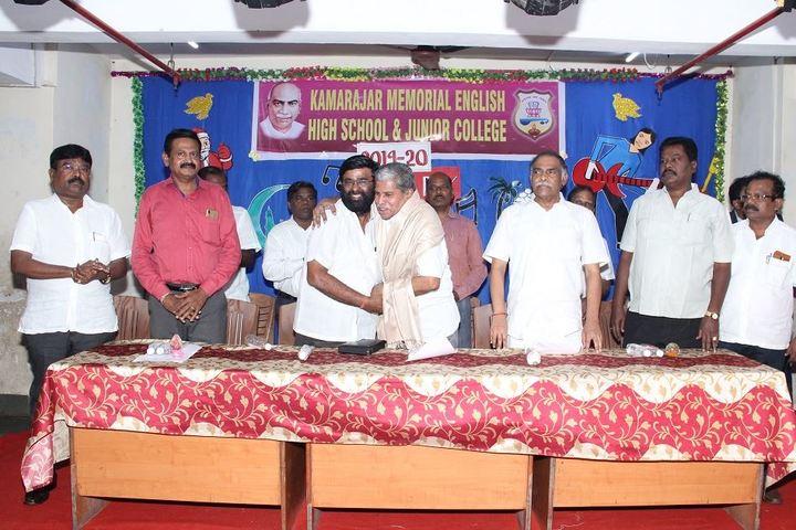 Kamraj Memorial English High School and Junior College-Event