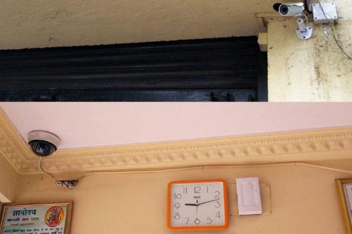 KPC English High School-CCTV