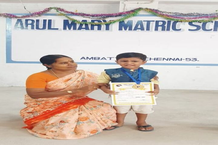 Arul Mary Matriculation School-Achievement