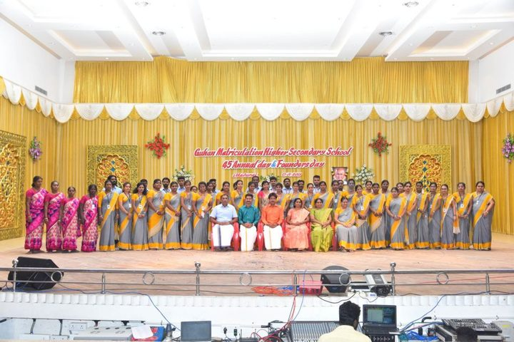 Guhan Matriculation Higher Secondary School-Annual Day