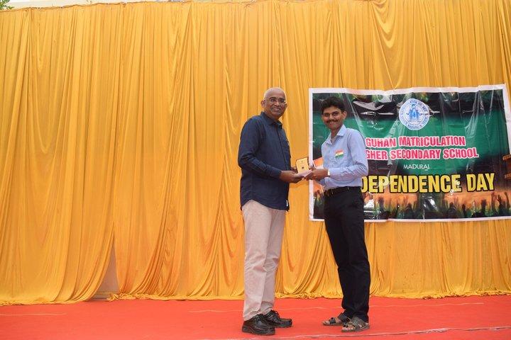 Guhan Matriculation Higher Secondary School-Prize Distribution