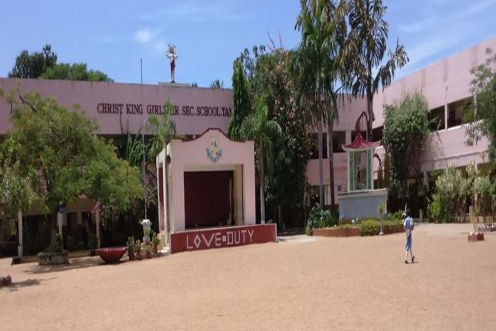 Christ King Girls Higher Secondary School-Campus View