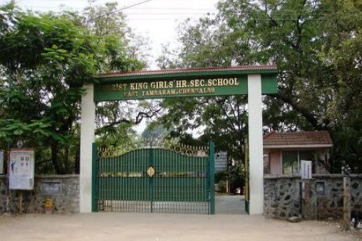 Christ King Girls Higher Secondary School-Entrance Campus View