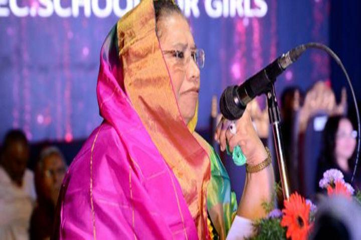 Crescent Matriculation Higher Secondary School for Girls-Speech