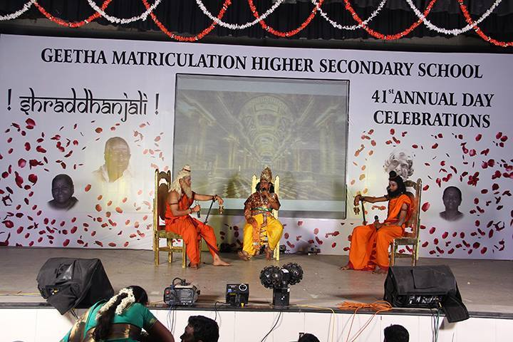 Geetha Matriculation Higher Secondary School-Drama