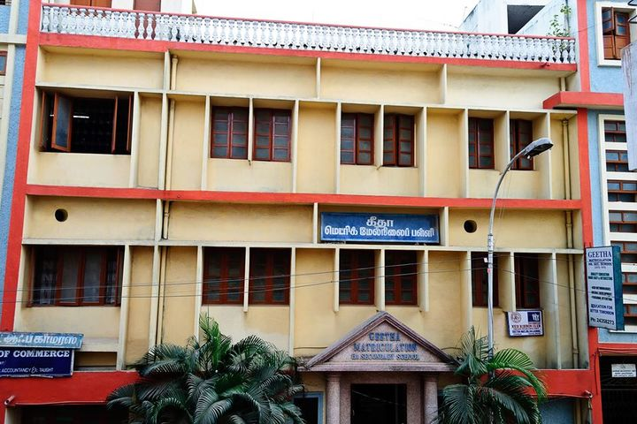 Geetha Matriculation Higher Secondary School-School Building