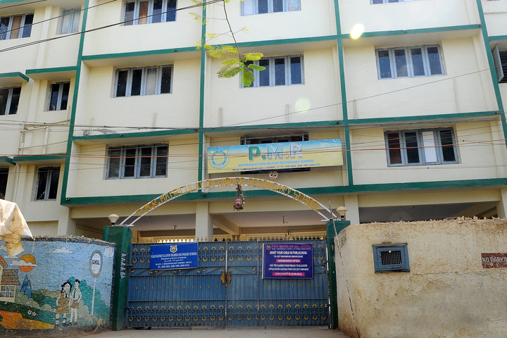 PMR Higher Secondary School-Front View