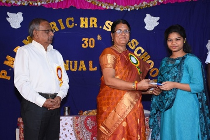 PMR Higher Secondary School-Prize Distribution