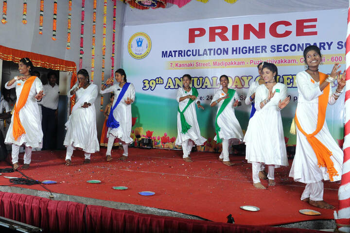 Prince Matriculation Higher Secondary School-Annual Day