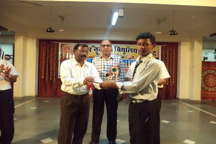 Jaawahar Navodaya Vidyalaya-Award