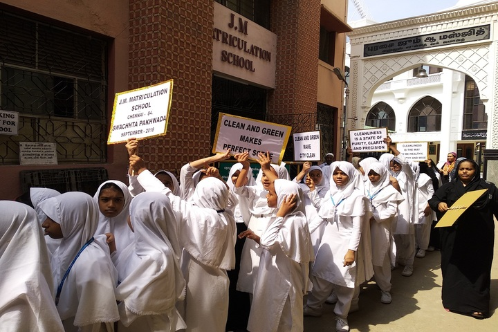 JM Matriculation School-Rally