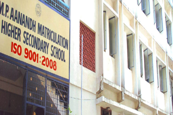 M P Aanandh Matriculation Higher Secondary School-Campus View