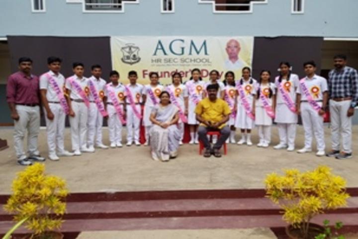 Shri A Ganesan Matriculation Higher Secondary School-Investiture Ceremony