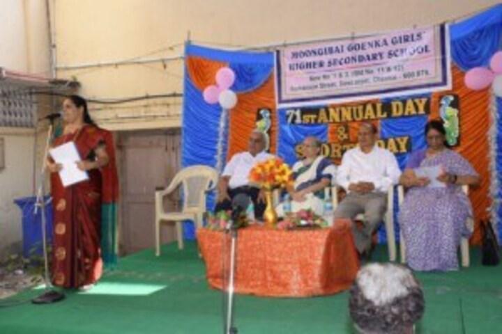 Moongibai Goenka Girls Higher Secondary School-Annual Day