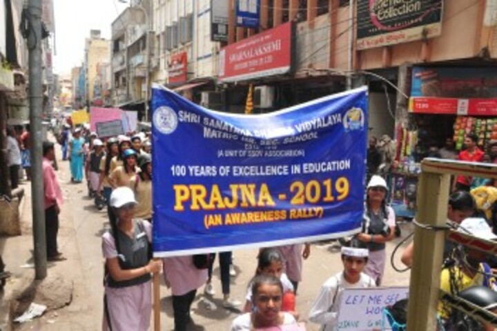 Shri Sanatana Dharma Vidyalaya Matriculation Higher Secondary School-Awareness Program