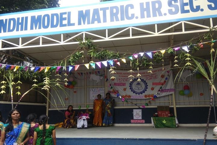 Sindhi Model Matriculation Higher Secondary School-Festival Celebrations