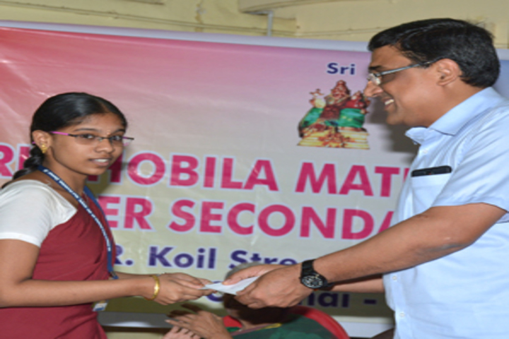 Sri Ahobila Math Oriential Higher Secondary School-Achievement