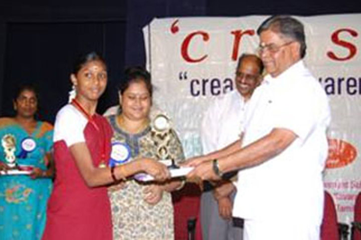 Sri Ahobila Math Oriential Higher Secondary School-Awards