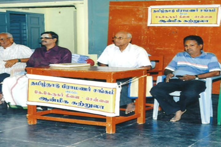 Sri Ahobila Math Oriential Higher Secondary School-Meeting