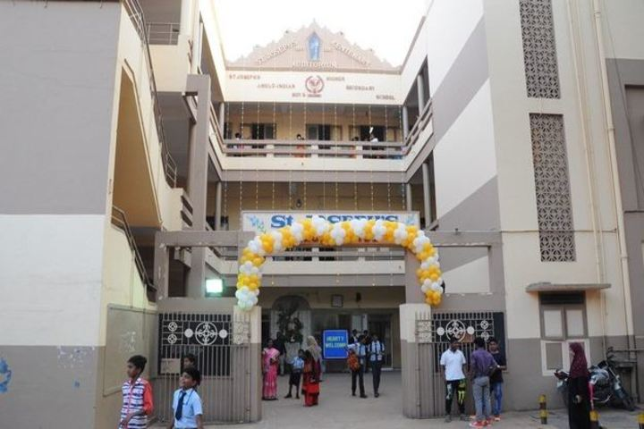 St Joseph Anglo Indian Boys Higher Seconday School-Entrance
