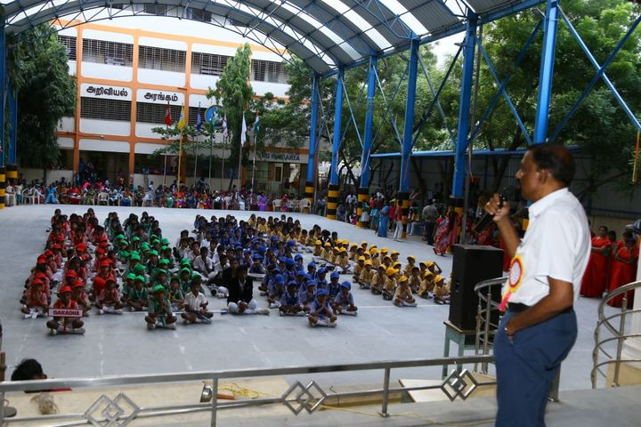 Sri Sayee Vivekananda Vidyalaya Matriculation Higher Secondary School-Auditorium