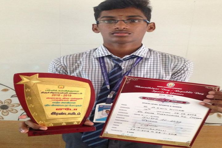 Sri Sayee Vivekananda Vidyalaya Matriculation Higher Secondary School-Awards