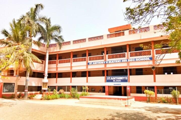 St Antonys Matriculation Higher Secondary School-Campus View